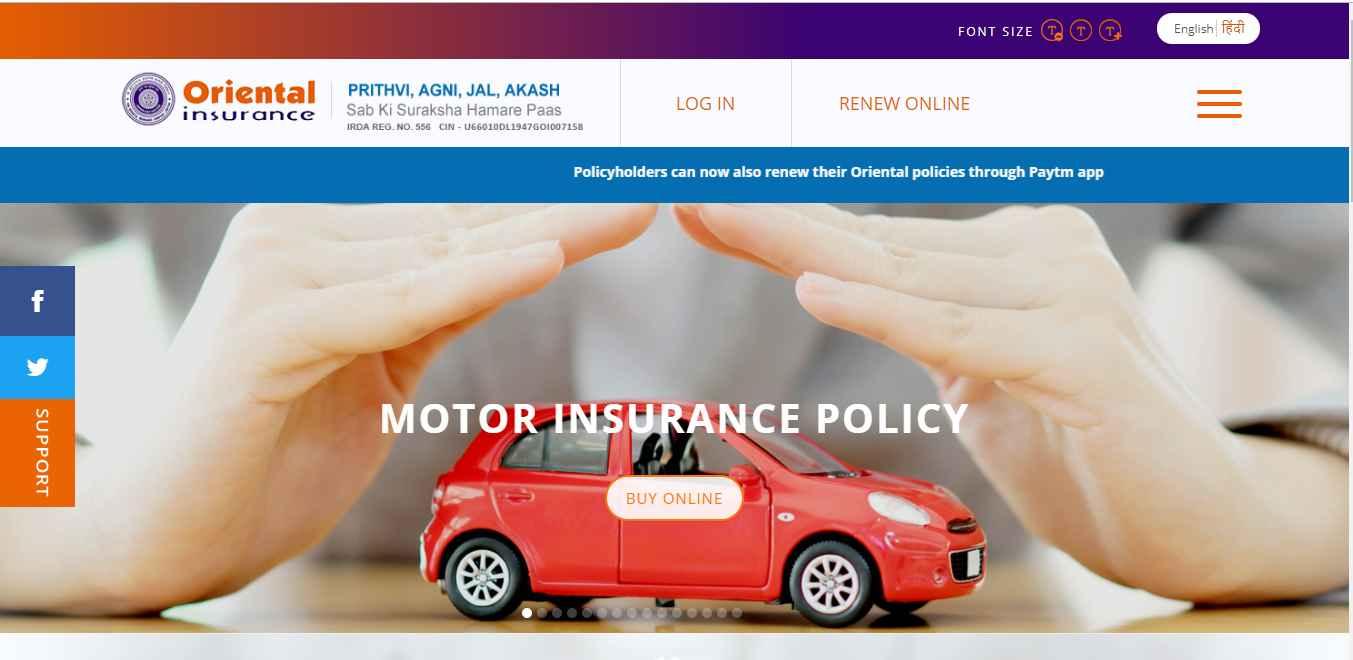 oriental-insurance